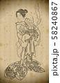 浮世絵 幽霊 その1 vintage 58240867