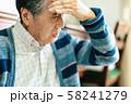 頭痛 病気 シニア 58241279