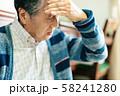 頭痛 病気 シニア 58241280