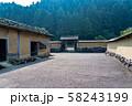 福井県 一乗谷朝倉氏遺跡 町並みと復元建物 58243199