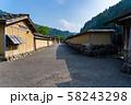 福井県 一乗谷朝倉氏遺跡 町並みと復元建物 58243298
