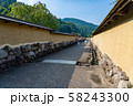 福井県 一乗谷朝倉氏遺跡 町並みと復元建物 見学者 58243300