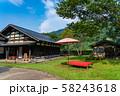 福井県 一乗谷朝倉氏遺跡 町並みと復元建物 休憩所 58243618