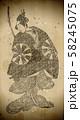 浮世絵 歌舞伎役者 その33 vintage 58245075