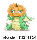 カボチャを被ったドラゴン 58246526