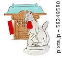 【カットイラスト】稲荷神社、お稲荷さん 58249580