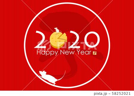2020年子年年賀状 58252021