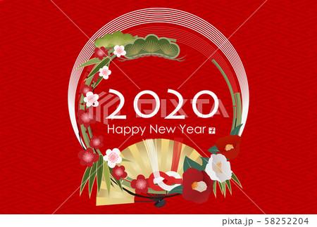2020年子年年賀状 58252204