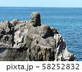 十六羅漢岩 58252832