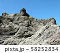 十六羅漢岩 58252834