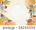 和モダン-和紙の風合い-年賀状-新年-豪華絢爛 58254334