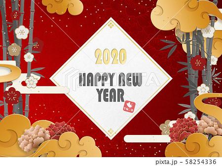 年賀素材-2020年-ひし型-和紙-雲-和柄-英語 58254336