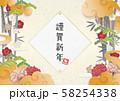 年賀状素材-2020年-和風-和モダン-和紙の風合い 58254338
