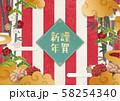 紅白-謹賀新年-和モダン-和紙の風合い-年賀状 58254340