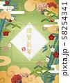 年賀素材-2020年-ひし型-和紙-雲-和柄-抹茶色 58254341