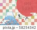 2020年 年賀状素材(はがき比率) 富士山 日の丸 58254342
