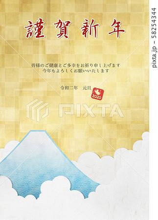2020年 年賀状素材 (金、富士山、雲) 58254344