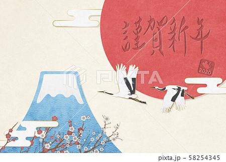 2020年 年賀状素材(はがき比率)-富士山-日の丸-謹賀新年 58254345