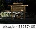 大山祇神社 58257485