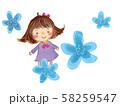 青の花と女の子 58259547