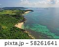 伊計島の海岸線の空撮 58261641