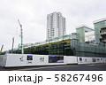 JR福井駅 北陸新幹線延伸 新幹線ホーム建設 福井県福井市 58267496