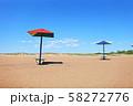 Empty beach in low season 58272776