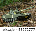 tank T-72 in combat position 58272777