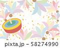 羽根と駒の年賀状(文字なし) 58274990