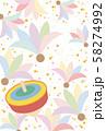 羽根と駒の年賀状(縦/文字なし) 58274992
