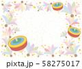羽根と駒のフレーム(横) 58275017