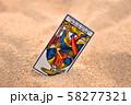 タロットカード(ペンタクルの王) 58277321