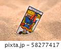 タロットカード(カップの王) 58277417