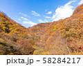 空撮 碓氷峠の秋 紅葉した山々と青空 58284217