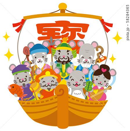 七福神 宝船 子年 58284365
