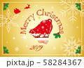 クリスマスカード 58284367