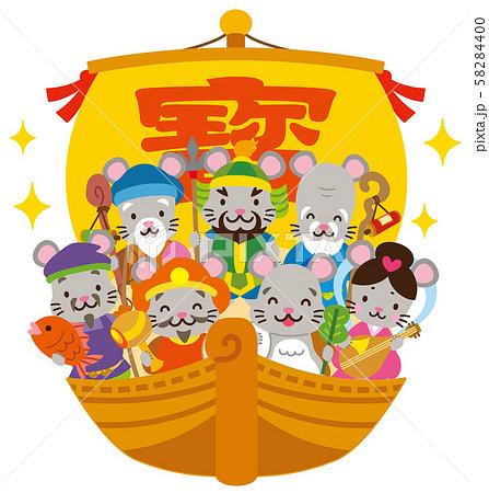 七福神 宝船 子年 58284400