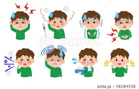 子供 男児 体調不良 セット イラスト 58284538