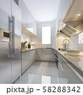 3d rendering scandinavian vintage modern kitchen with dining area 58288342