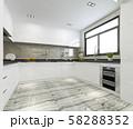 3d rendering scandinavian vintage modern kitchen with dining area 58288352