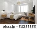 3d rendering orange vintage minimal bedroom suite in hotel with tv 58288355