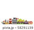 岐阜 観光 旅行 58291139