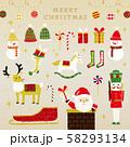 クリスマスセット 版画風 58293134