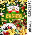 Casino roulette chips, dice, poker cards and coins 58293260