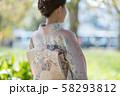 kimono 58293812