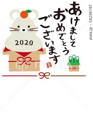 2020 年賀状 かがみもちのネズミ あけましておめでとうございます 縦 58296797