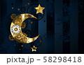 Mechanical moon 58298418