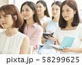 女性 ビジネス セミナー 58299625