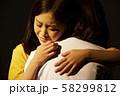 女性 抱きしめる 58299812