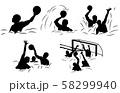 スポーツシルエット水球 58299940